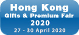 HKTDC-Hong Kong Gifts & Premium Fair 2012 April 27th – 30th, 2012